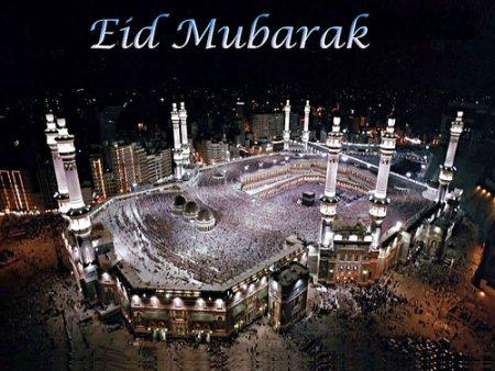 Eid mubarak i wish you a joyous eid celebration psc greetings m4hsunfo